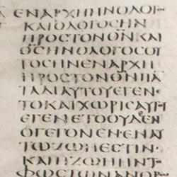 codex-sanaiticus